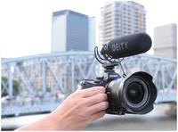 Микрофон Deity V-Mic D3 Pro