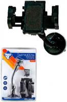 Держатель автомобильный Nova Bright для телефонов универсальный, 45-105 мм
