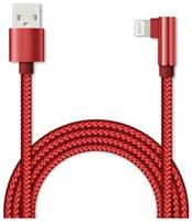 Кабель USB Jet.A JA-DC45 1м. red