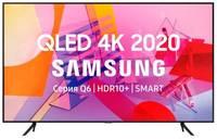 Телевизор Samsung QE43Q60TAUXRU
