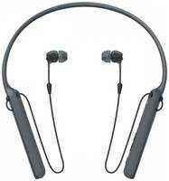 Беспроводные наушники Sony WI-C400