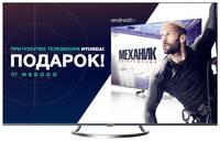 Телевизор Hyundai H-LED50EU8000