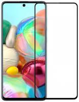 Защитное стекло Vespa 38550