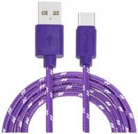 Кабель USB CROWN CMCU-3042C фиолетовый