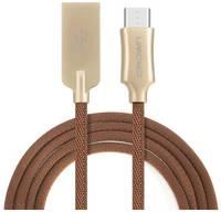 Кабель USB CROWN CM000002147 коричневый