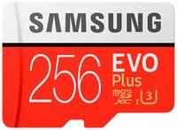 Карта памяти Samsung microSD EVO Plus 256GB (MB-MC256GA/RU)