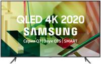 Телевизор Samsung QE75Q77T 75 дюймов Smart TV QLED