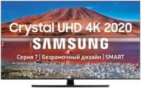 Телевизор Samsung UE75TU7500 75 дюймов Smart TV UHD
