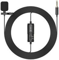 Микрофон Mirfak MC1, петличный, 3.5 мм TRS / TRRS