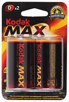 Батарейки Kodak MAX LR20-2BL [KD-2] (2 шт.)