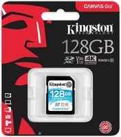 Карта памяти SDXC 128 Гб Kingston (SDG/128GB) Class 10, UHS Class 3, UHS-I, V30