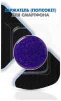 Держатель (попсокет) для смартфона DF Pop-01