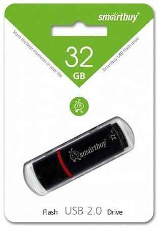 USB флешка Smartbuy Crown 32GB, Black (SB32GBCRW-K)
