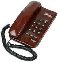 Телефон проводной Ritmix RT-320 Marble