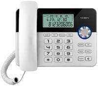 Телефон проводной teXet ТХ-259