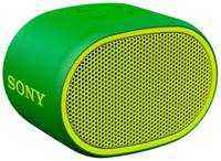 Колонка портативная Sony SRS-XB01, зеленая