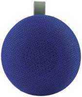 Колонка портативная Bron BTSP7, синяя