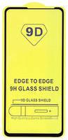 Защитное стекло для Xiaomi Mi Mix 3 9D полноэкранное черное в техпаке