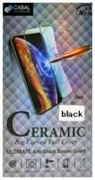 Защитное стекло Ceramic для Xiaomi RedMi Note 9 Cabal полноэкранное черное