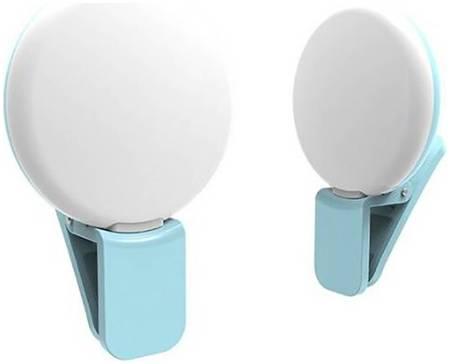 Лампа клипса для селфи Baziator голубая