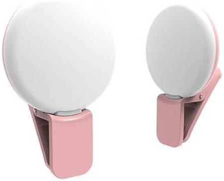 Лампа клипса для селфи Baziator розовая