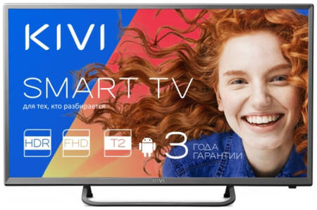 Телевизор Kivi 32FK32G (32″, Full HD, IPS, Direct LED, HDR, DVB-T2/C, Smart TV)