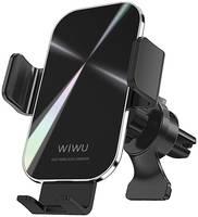 Автомобильный держатель с беспроводной зарядкой WiWU Liberator 15W Mount (CH-307)