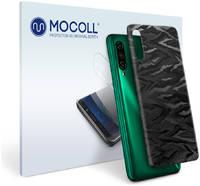 Пленка защитная MOCOLL для задней панели Meizu 16 Тень полоски