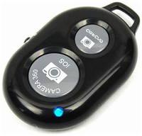 Пульт Bluetooth для смартфонов
