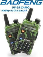 Набор из 2 раций: Радиостанция Baofeng UV-5R 5W