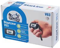 МотоАвтосигнализация StarLine V63 Moto