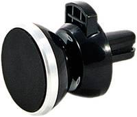 Держатель автомобильный Wiiix магнит HT-47Vmg