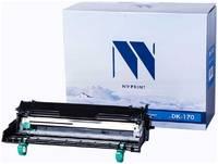 Драм-картридж для лазерного принтера NV Print NV-DK-170 DU