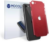 Пленка защитная MOCOLL для задней панели Apple iPhone 6 / 6S Кожа Красная