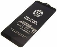 PC Защитное стекло 9H Black для Xiaomi Redmi Note 5 черное т/у