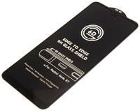 PC Защитное стекло 9H Black для Xiaomi Redmi Note 8T черное т/у