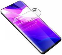 Гидрогелевая защитная плёнка Rock для Xiaomi Mi 10 Lite (Прозрачная)