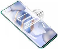 Гидрогелевая защитная плёнка Rock для Huawei Honor 30 (Прозрачная)