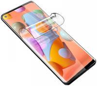 Гидрогелевая защитная плёнка Rock для Samsung Galaxy A11 (Прозрачная)
