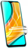 Гидрогелевая защитная плёнка Rock для Xiaomi Redmi 9 (Прозрачная)
