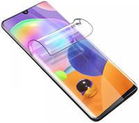 Гидрогелевая защитная плёнка Rock для Samsung Galaxy A31 (Прозрачная)