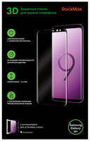 Стекло защитное RockMax 3DEDGEGLUES9P, 3D, Edge Glue, для Samsung Galaxy S9+