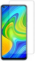 Защитное стекло Epik Ultra Tempered Glass 0.33mm (H+) для Xiaomi Redmi Note 9/10X Clear