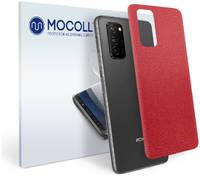 Пленка защитная MOCOLL для задней панели Honor 9c Кожа красная