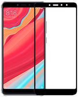 Epik Защитное стекло 5D Full Cover для Xiaomi Redmi S2 (Черное)