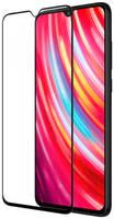 Защитное стекло Nillkin CP+ PRO для Xiaomi Redmi Note 8 Pro (черный)