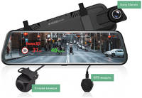 Видеорегистратор Roadgid Blick GPS WiFi с внешним GPS-модулем