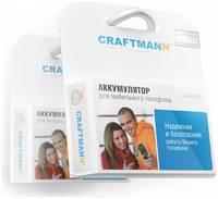 Аккумулятор Craftmann BST5208BE для Samsung SGH-E760 (C1.01.209)