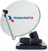 Комплект спутникового телевидения Триколор ТВ Европа Ultra HD GS B528 KTR B528