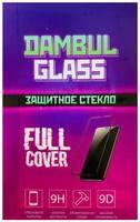 Защитное стекло Dambul Glass 9D для Xiaomi Mi Max 3 (белое)
